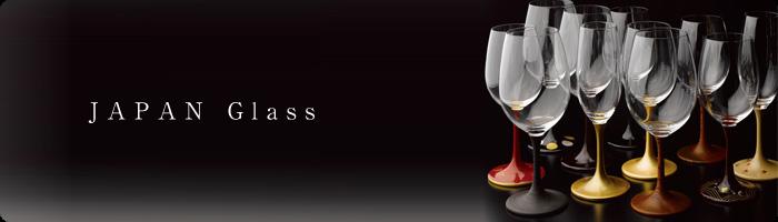 JAPAN Glass シリーズ