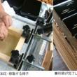 印刷で絵を付ける技術